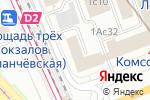Схема проезда до компании Центральное таможенное Управление в Москве