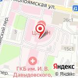 Центр патологии речи и нейрореабилитации Департамента здравоохранения г. Москвы
