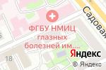Схема проезда до компании КОНСИ Инжиниринг в Москве