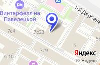 Схема проезда до компании ТФ ХОЛОД ИНВЕСТ в Москве