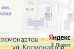 Схема проезда до компании Авторская Школа Шехтера в Москве