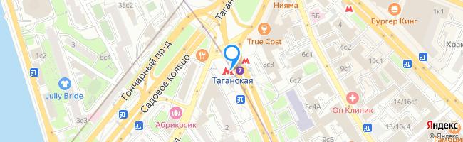 метро Таганская