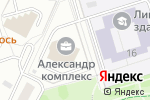 Схема проезда до компании Креарт в Москве