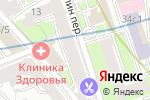 Схема проезда до компании Библиотека им. В.А. Жуковского в Москве