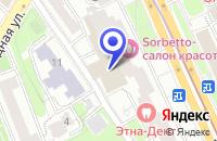 Схема проезда до компании ТД ШКОЛЬНИК в Москве