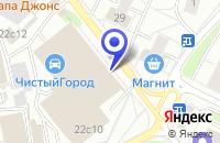 Схема проезда до компании ПРОИЗВОДСТВЕННАЯ ФИРМА СТ-ВАРИАНТ в Москве