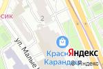 Схема проезда до компании Арт Рама в Москве