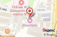 Схема проезда до компании Нордик Инвест в Москве