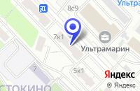 Схема проезда до компании МЕДИКО-РЕАБИЛИТАЦИОННЫЙ ЦЕНТР РОСТ в Москве