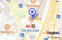 Схема проезда до компании КБ РЕГИОНФИНАНСБАНК в Москве