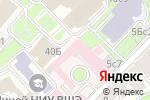 Схема проезда до компании Экспертиза продукции ПС в Москве