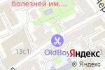 Схема проезда до компании То Самое Место в Москве