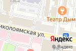 Схема проезда до компании SwissClinic в Москве