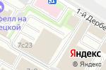 Схема проезда до компании Генерал в Москве