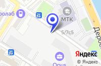 Схема проезда до компании АКИТ в Москве