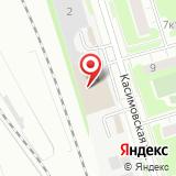 Автомойка на Касимовской