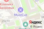 Схема проезда до компании ИНВЕСТ-КС в Москве