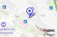 Схема проезда до компании КОНСАЛТИНГОВАЯ КОМПАНИЯ АЛЬТ в Москве