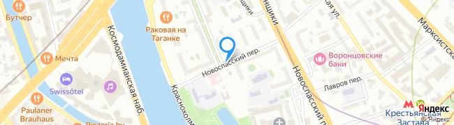 Новоспасский переулок
