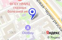 Схема проезда до компании НОТАРИУС КРАЮШКИНА И.В. в Москве