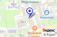 Схема проезда до компании КОНСАЛТИНГОВАЯ КОМПАНИЯ ИМА-КОНСАЛТИНГ в Москве