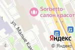 Схема проезда до компании Цветы на Таганке в Москве