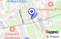Схема проезда до компании ГРУППА КОМПАНИЙ КОНВЕРС в Москве