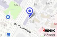 Схема проезда до компании ТФ ФАРМИНТЕХ в Москве