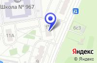 Схема проезда до компании ОДС № 231 в Москве