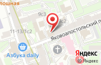 Схема проезда до компании Стоун Партнерз в Москве