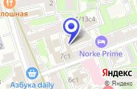 Схема проезда до компании АВТОСЕРВИСНОЕ ПРЕДПРИЯТИЕ СТАНДАРТ ПЛЮС в Москве