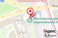 Схема проезда до компании Доната в Москве