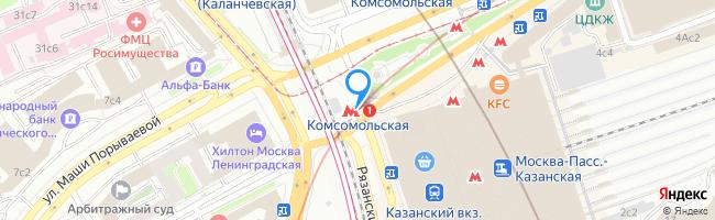 метро Комсомольская