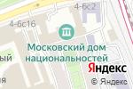 Схема проезда до компании Русская техническая школа в Москве