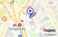 Схема проезда до компании ПРЕДСТАВИТЕЛЬСТВО АГРОСАЕНСЕС в Москве