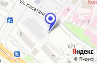 Схема проезда до компании НИКА-РУС в Москве