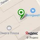 Местоположение компании НАНОСФЕРА-Строй