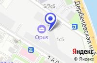 Схема проезда до компании Гарант Групп в Москве