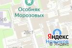 Схема проезда до компании Гаврила-Кейтеринг в Москве
