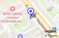 Схема проезда до компании ПРОИЗВОДСТВЕННАЯ ФИРМА СПЕЦХИМПРОЕКТМОНТАЖ в Москве