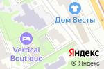 Схема проезда до компании Тигрёнок в Москве
