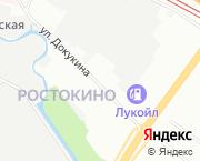 Докукина, 8стр2