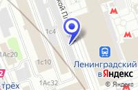 Схема проезда до компании ТРАНСПОРТНАЯ КОМПАНИЯ ФОРТУНА И К° в Москве