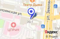 Схема проезда до компании ТОЧКА ВИДЕНИЯ в Москве