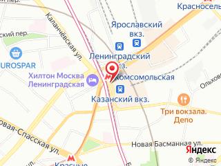 Ремонт холодильника у метро Комсомольская