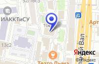 Схема проезда до компании КОНСАЛТИНГОВАЯ ФИРМА АКАТЬЕВ КОНСАЛТИНГ в Москве