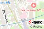 Схема проезда до компании Инвест-Р в Москве