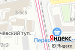 Схема проезда до компании ProMoika24 в Москве