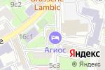 Схема проезда до компании Агиос в Москве