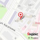 Всероссийская федерация Сэн`э